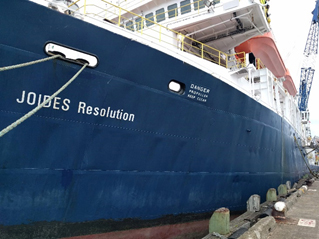 Day 1: A tour of the JODIES Resolution, a research vessel that samples cores from deep-sea volcanos.